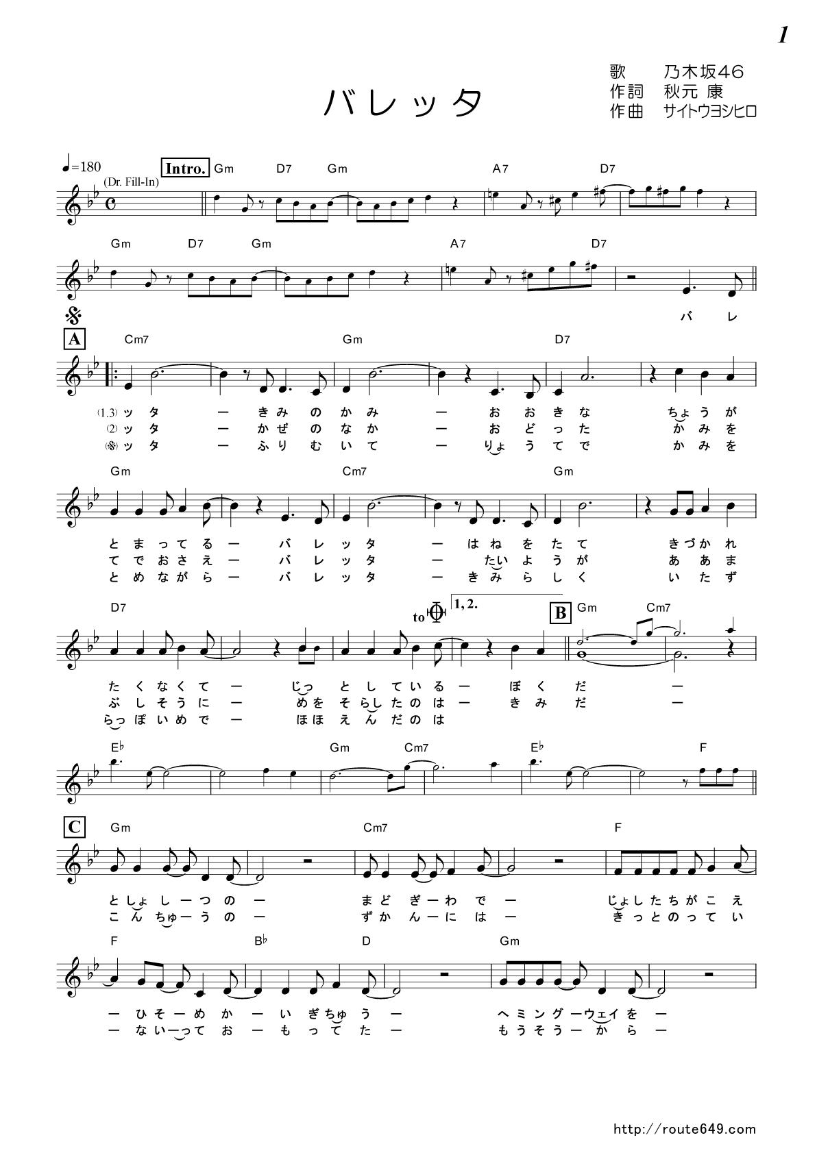 乃木坂 46 楽譜 ドレミ