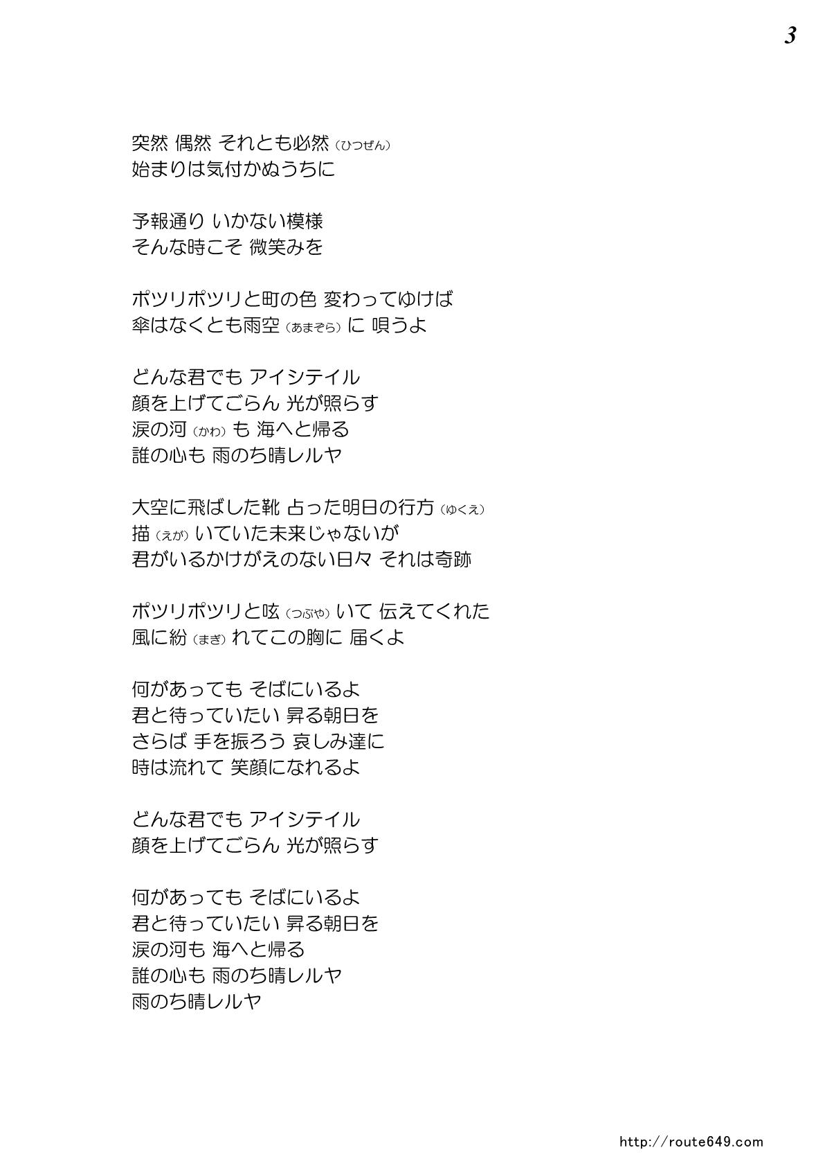 歌詞 ハレルヤ