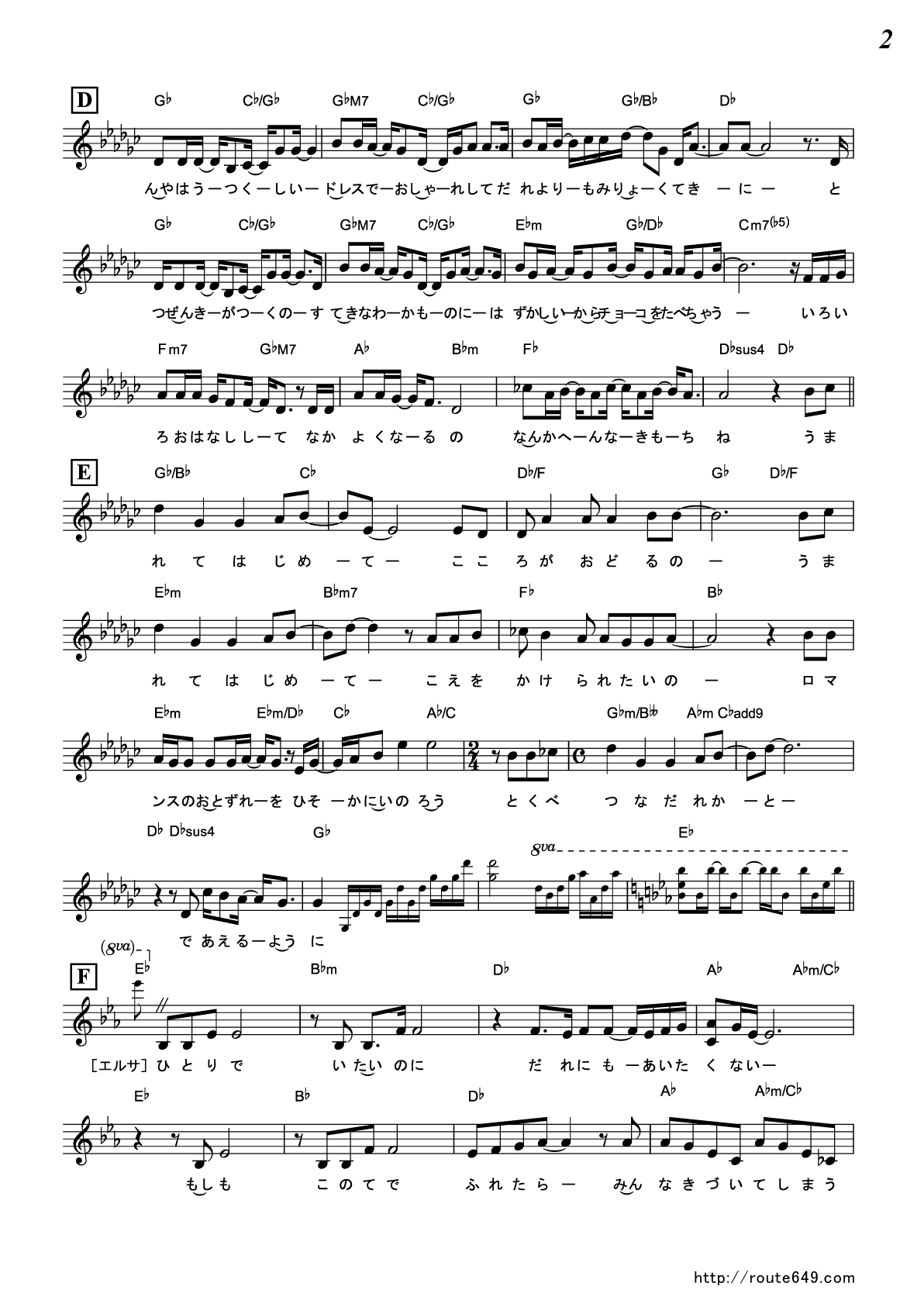 アナと雪の女王 楽譜 無料