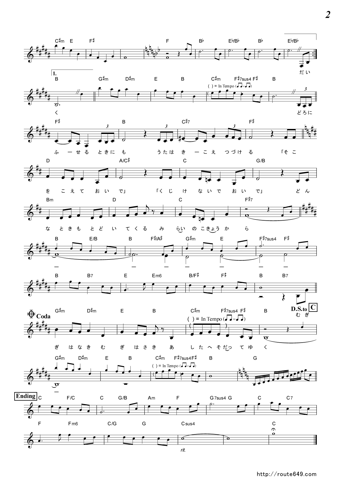 楽譜が無料!弾きたい曲がすぐに見つかる歌本サイト