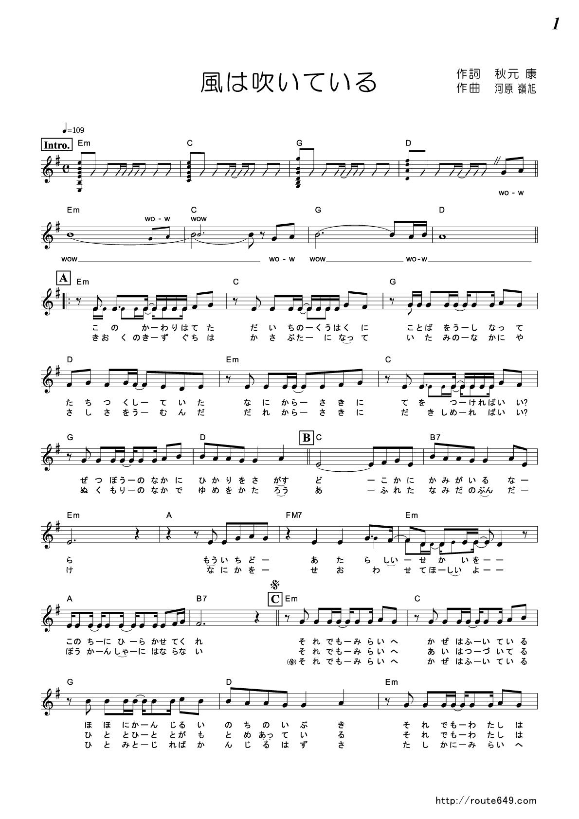 無料 リコーダー 楽譜