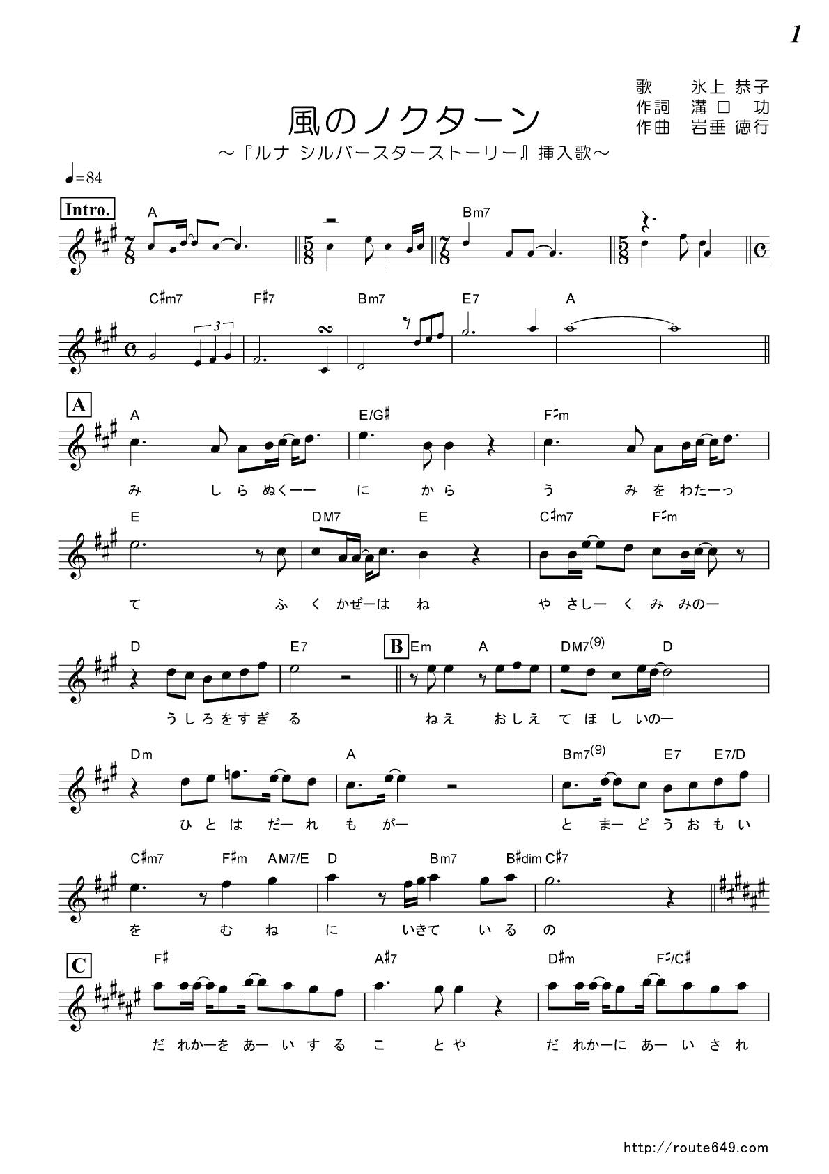 楽譜 ノクターン